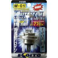 Галогеновая автолампа KOITO H4U WhiteBeam III, 3770K, 60/55W (P0732W)