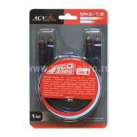 Межблочный кабель для 2-х канального усилителя ACV MKE1.2 ECO