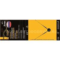 Антенна FM-TV Триада-693 Профи МВ.ДМВ. наружная на магните HDR.встроенный усилитель