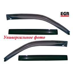 Дефлектор боковых окон EGR (91296015SB)