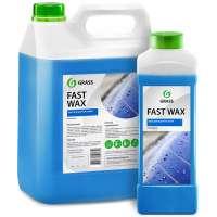 Холодный воск GRASS «Fast Wax», 5 кг.