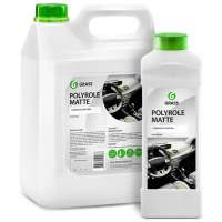 Полироль-очиститель пластика GRASS «Polyrole Matte» матовый блеск, 5 кг.